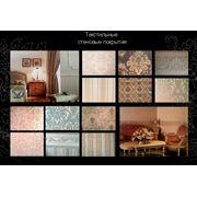 Текстильные стеновые покрытия фото
