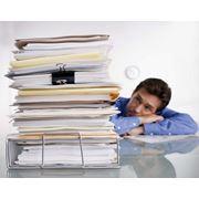 Составление и сдача бухгалтерской и налоговой отчетности
