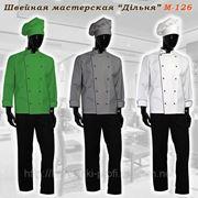 Костюм повара (мужской) фото