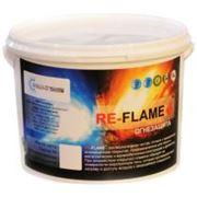 Огнебиозащитные материалы Огнезащита RE-FLAME фото