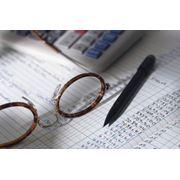 Отчетность: налоговая инспекция ФСС ПФ статистика
