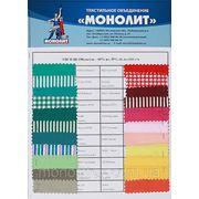 Сорочечная смесовая (Тиси принт) ткань для пошива фото
