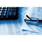 Постановка бухгалтерского и налогового учета и его автоматизация фото