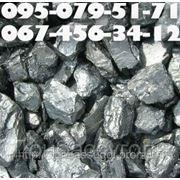 Уголь ялта орех