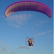 Полет на паратрайке П-090 фото