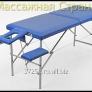 Массажный стол складной ХомСтол B фото