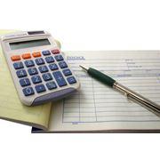 Ведение бухгалтерского учета организаций фото