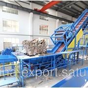 Мусороперерабатывающий завод фото