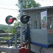 Железнодорожный шлагбаум фото