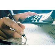 Восстановление бухгалтерской и налоговой отчетности фото