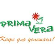 Бизнес - Ланч 12:00-15:00 Кафе «PrimaVera» фото
