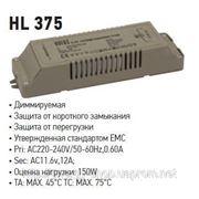 HL375 трансформатор электронный 12V150W фото