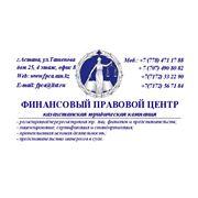 Лицензия на торговлю алкогольной продукцией фото