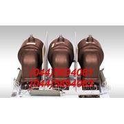 Трехфазная антирезонансная группа трансформаторов напряжения 3хЗНОЛ.06-6, 3хЗНОЛ.06-10 И 3xЗНОЛП фото