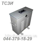 ТСЗИ-4,0 Трансформатор ТСЗИ4,0 380/380
