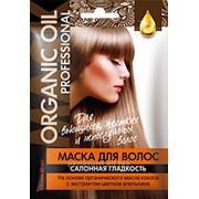 Маска для волос для вьющихся, жестких и непослушных волос Салонная гладкость фото