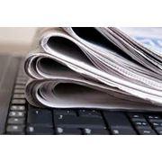 Специализированное издание на казахском и русском языках для выпускников 9-11 кл. о новостях высшего специального среднего и среднего образования. фото