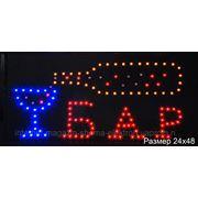 """Световое табло LED """"Бар"""", размер 24*48см"""
