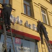 Монтаж наружной рекламы в Алматы фото