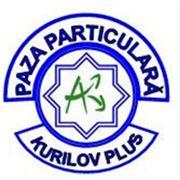 Serviciile organizatiei de paza Kurilov PlusSRL фото