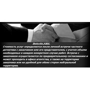 Detectiv Agency services Chisinau MoldovaЧастное детективное агентство DetectivserviceSRL фото