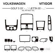 Volkswagen GOLF 5 03'-.../JETTA 05-... A/C, WITHOUT A/C Светлое дерево, темное дерево, темный орех, черный, синий, желтый, красный фото