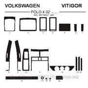 Volkswagen POLO 4 02'-... A/C, WITHOUT A/C Светлое дерево, темное дерево, темный орех, черный, синий, желтый, красный фото