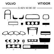 Volvo S40/V40 96'-00' Светлое дерево, темное дерево, темный орех, черный, синий, желтый, красный фото