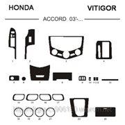Honda ACCORD 03' - 06' Светлое дерево, темное дерево, темный орех, черный, синий, желтый, красный фото