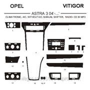 Opel ASTRA 3 04' - ... Светлое дерево, темное дерево, темный орех, черный, синий, желтый, красный фото