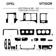 Opel VECTRA B 95' - 03' Светлое дерево, темное дерево, темный орех, черный, синий, желтый, красный фото