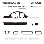 Volkswagen PASSAT B6 05' ALL MODELS KIT1 Светлое дерево, темное дерево, темный орех, черный, синий, желтый, красный фото