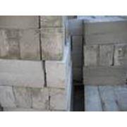 Пеноблок стеновой 600*300*200 плотность 800 кг/м3 фото