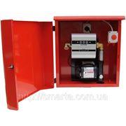 Топливораздаточная мини заправка для топлива в металлическом ящике ARMADILLO 12-60, 60 л/мин фото