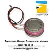Тиристор Т133, Т133-200, Т133-320, Т133-400 фото