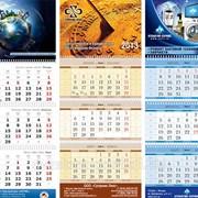 Календарь настенный квартальный 1 рекламное поле, 3 блока, до 500 шт