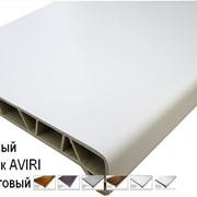 Подоконники композитные АVIRI (белый матовый) фото