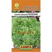 Семена Базилик овощной Греческий Ц/П фото