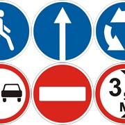 Знаки дорожные фото