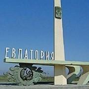Крым Евпатория фото