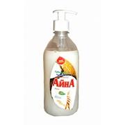 Мыло жидкое для рук фото