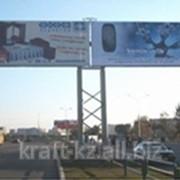 Аренда билбордов 36 кв.м. фото