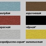 Краска по металлу и по ржавчине Hammerite (Хамерайт/Хаммерайт) фото