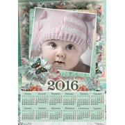 Фотоколлаж, календарь, плакат фото