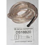 Датчик температуры DS18B20 фото