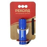 Фонарь РЕКОРД светодиодный МS-300, 3*ААA /10/120/ фото