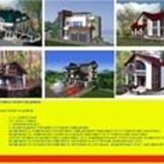 Проекты домов готовые фото