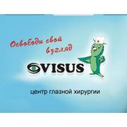 Глазная клиника в Кишиневе фото