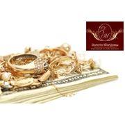 Aprecierea bijuteriilor de aur in MoldovaPret ridicat al aurului in Lombard фото