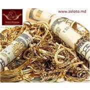 Взять кредит под залог золота в Молдове фото